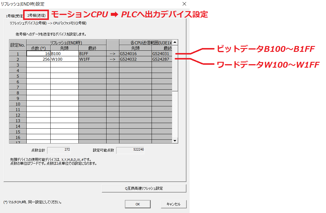 f:id:vv_6ong_3ka_cp:20210508121140p:plain
