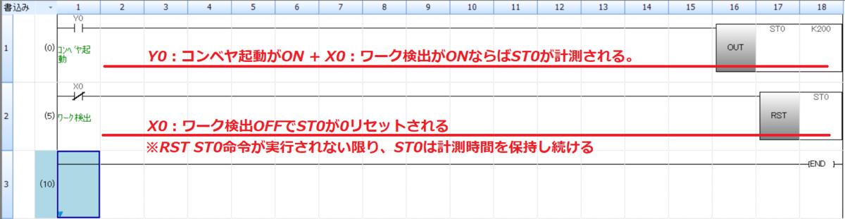 f:id:vv_6ong_3ka_cp:20210508125852p:plain