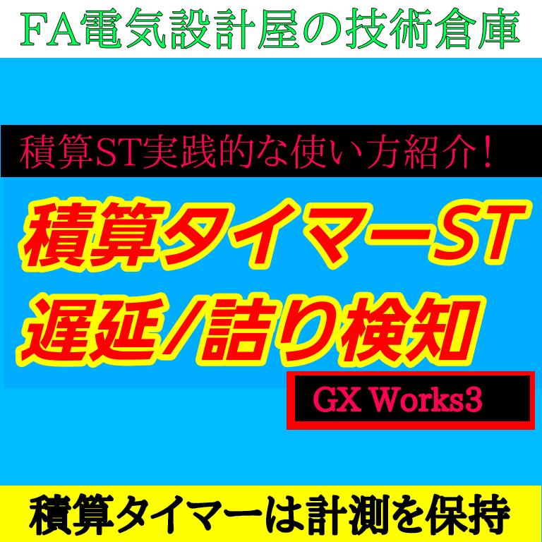 f:id:vv_6ong_3ka_cp:20210509084405p:plain