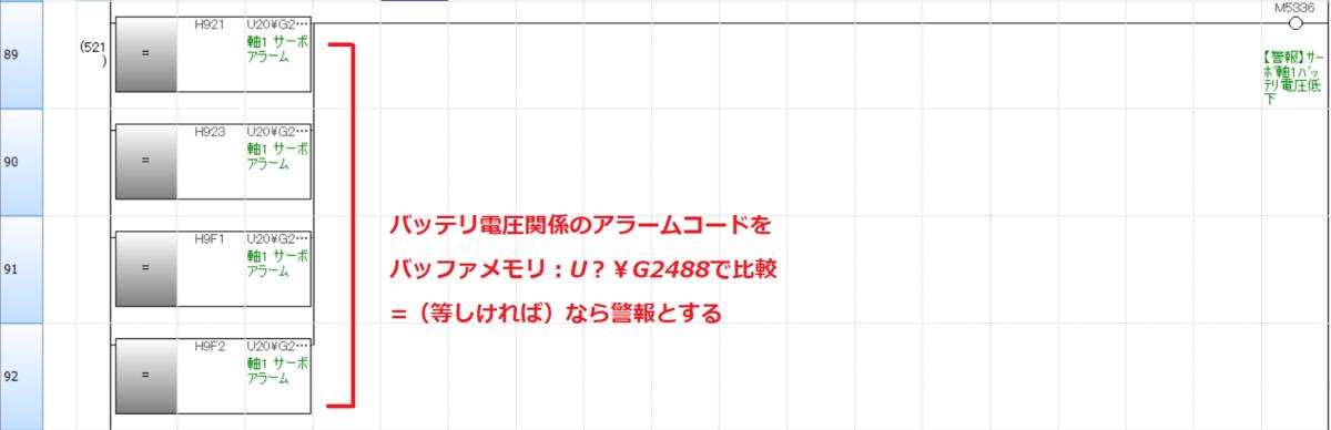 f:id:vv_6ong_3ka_cp:20210511123027p:plain