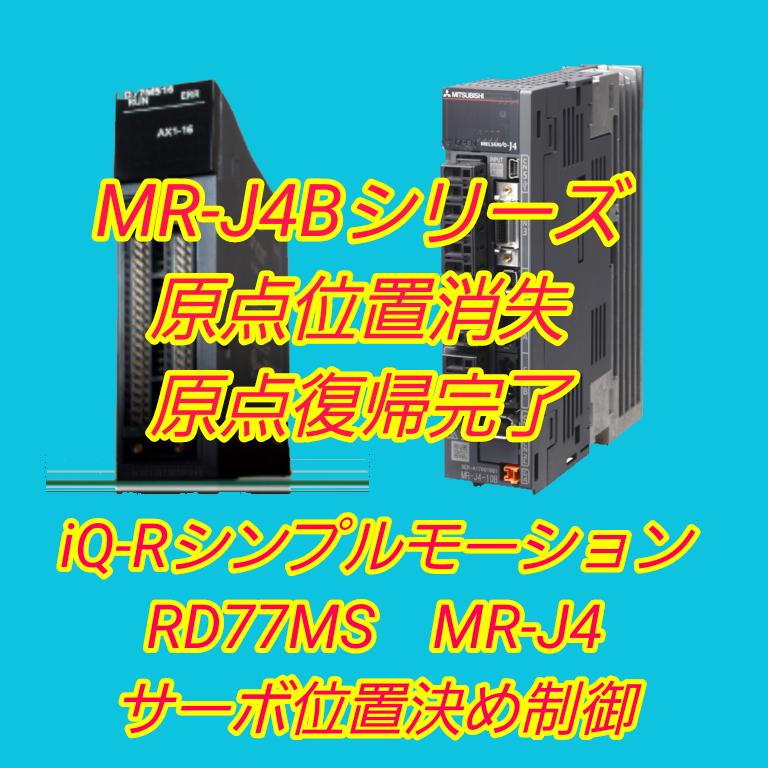 f:id:vv_6ong_3ka_cp:20210511125727p:plain