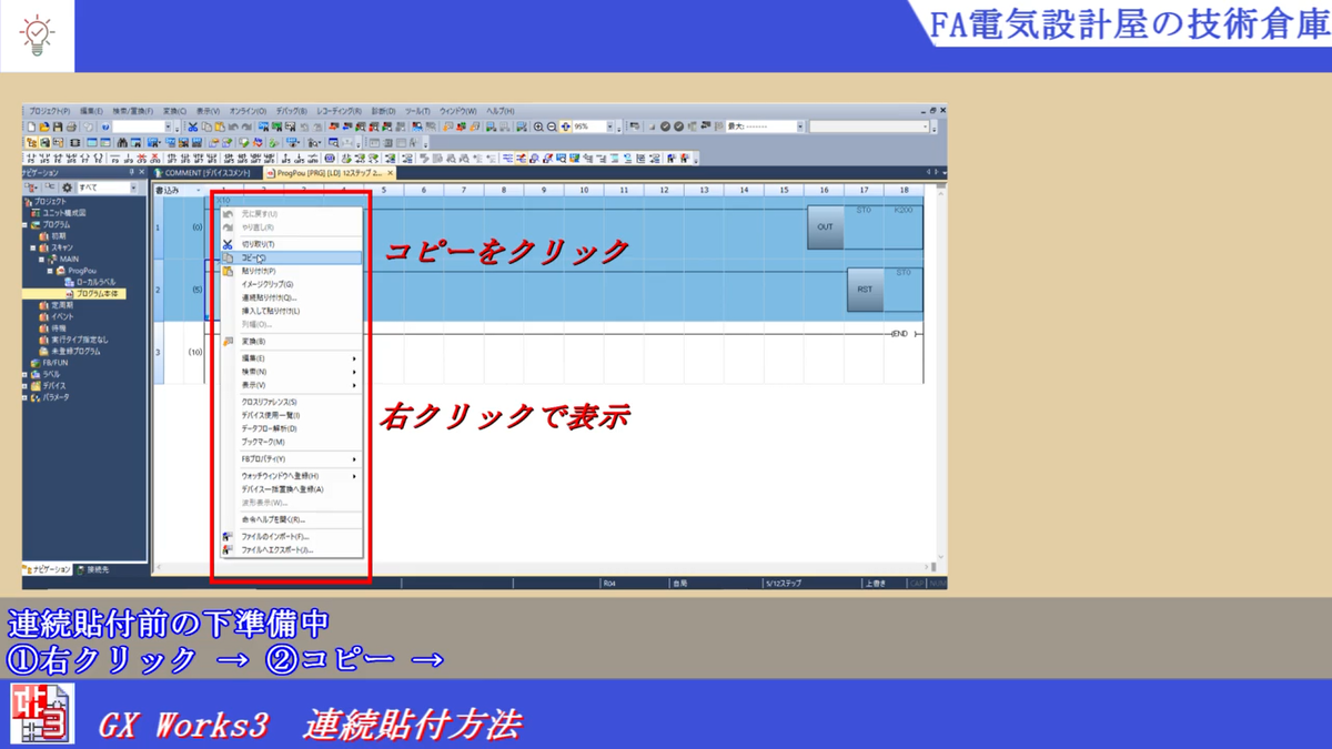 f:id:vv_6ong_3ka_cp:20210513063344p:plain
