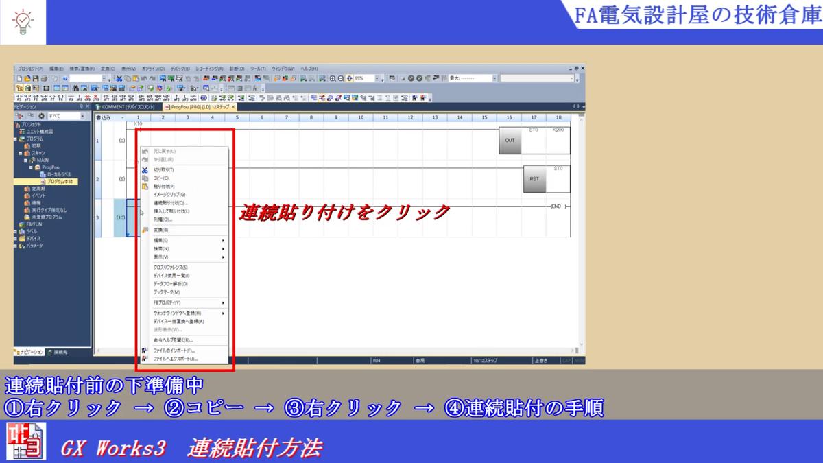 f:id:vv_6ong_3ka_cp:20210513063357p:plain