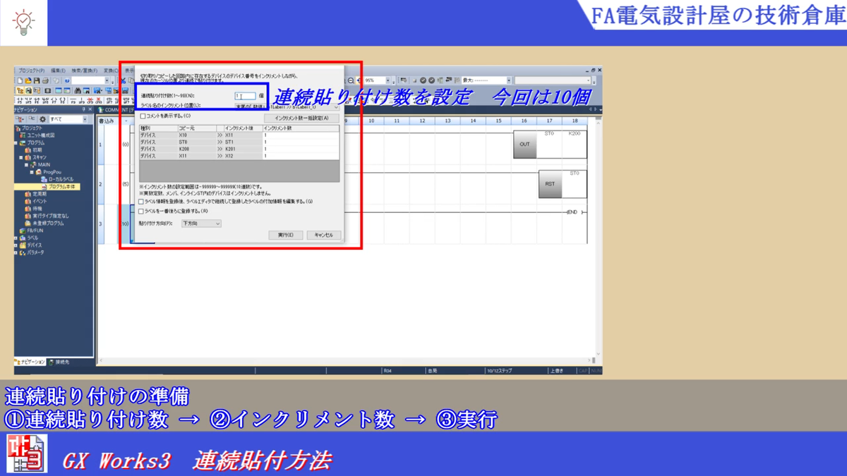 f:id:vv_6ong_3ka_cp:20210513063412p:plain