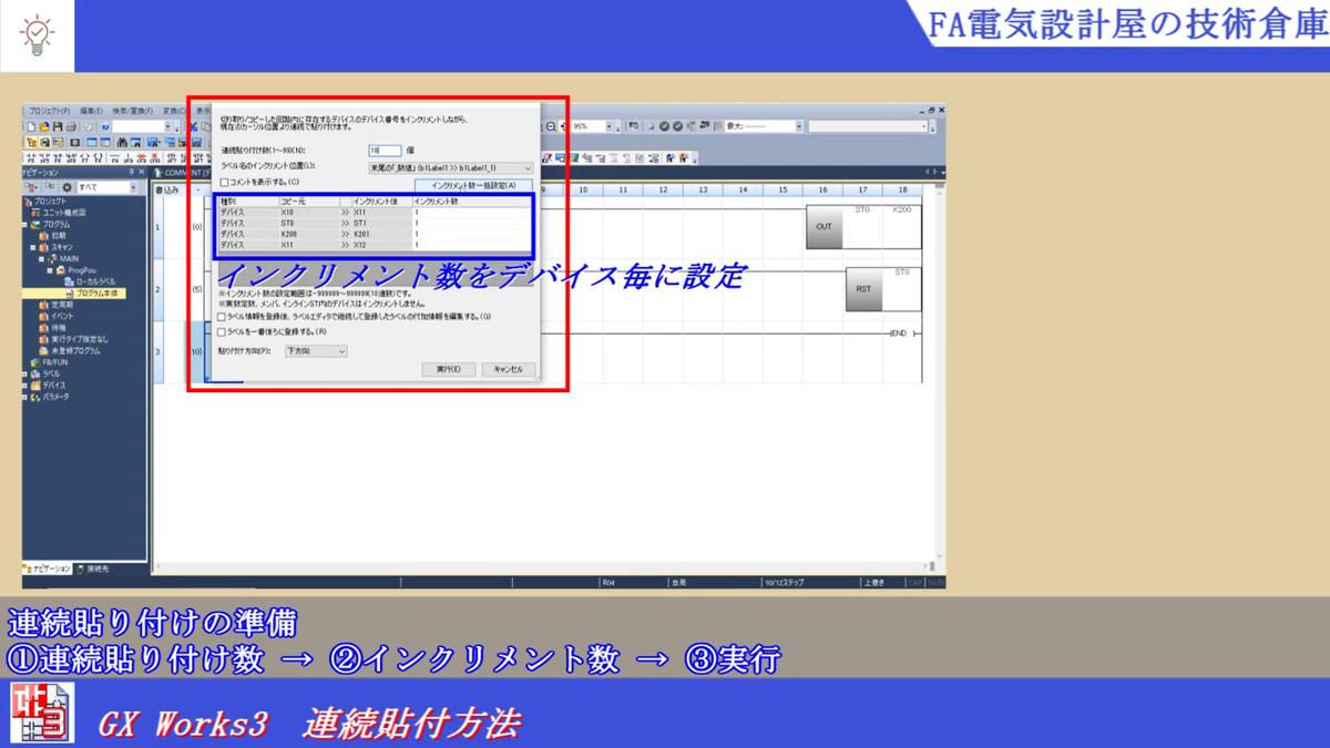 f:id:vv_6ong_3ka_cp:20210513063430p:plain