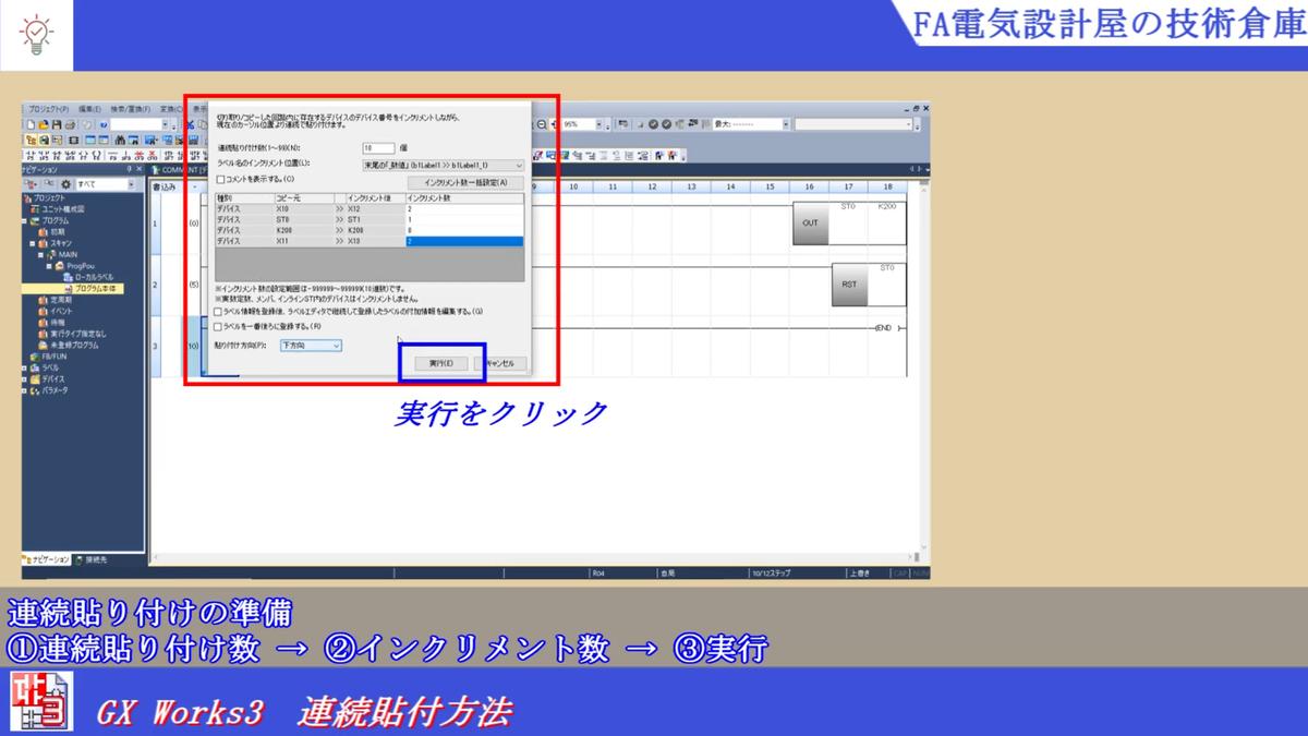 f:id:vv_6ong_3ka_cp:20210513063443p:plain
