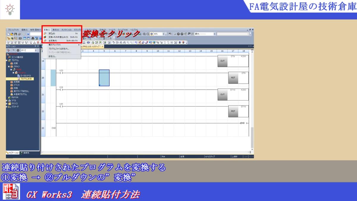 f:id:vv_6ong_3ka_cp:20210513063455p:plain
