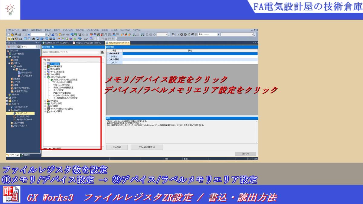 f:id:vv_6ong_3ka_cp:20210515071143p:plain