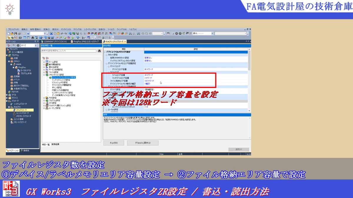 f:id:vv_6ong_3ka_cp:20210515073514p:plain