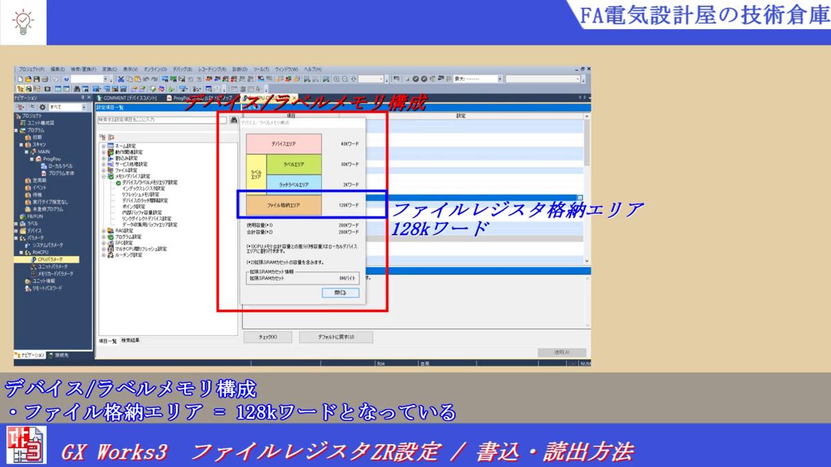 f:id:vv_6ong_3ka_cp:20210515073600p:plain