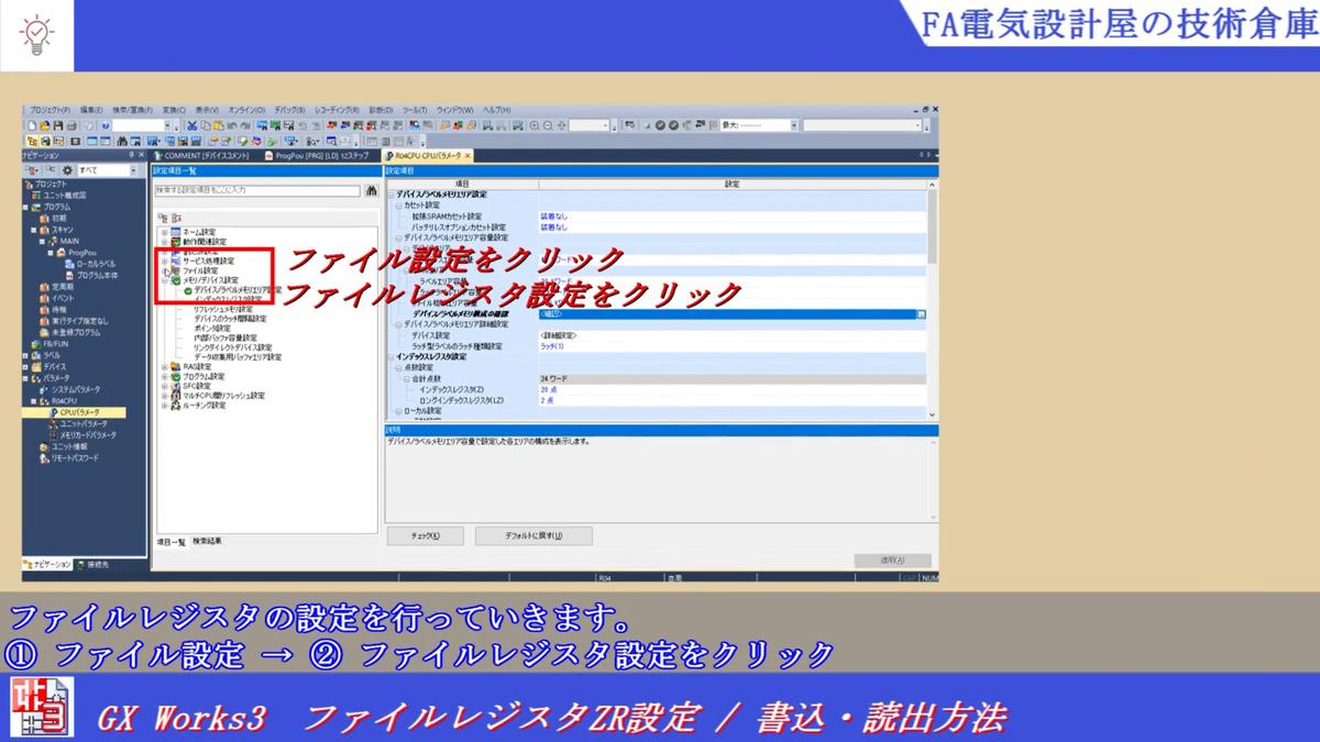 f:id:vv_6ong_3ka_cp:20210515074239p:plain
