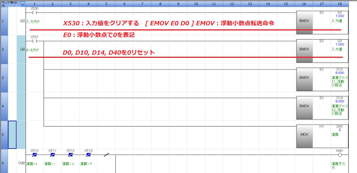 f:id:vv_6ong_3ka_cp:20210520080827p:plain