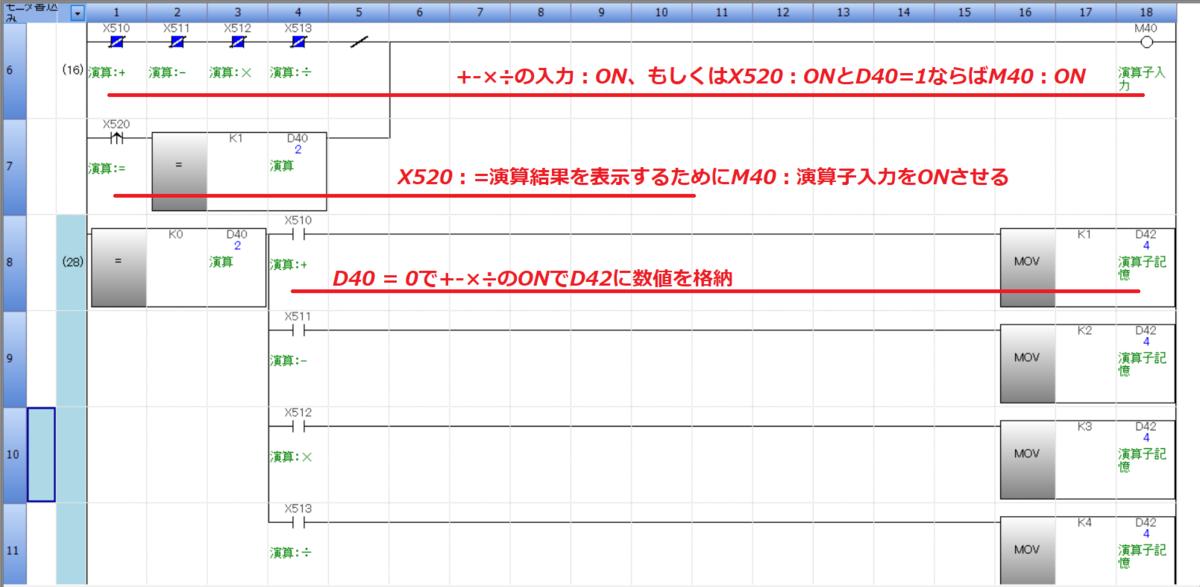 f:id:vv_6ong_3ka_cp:20210520080835p:plain