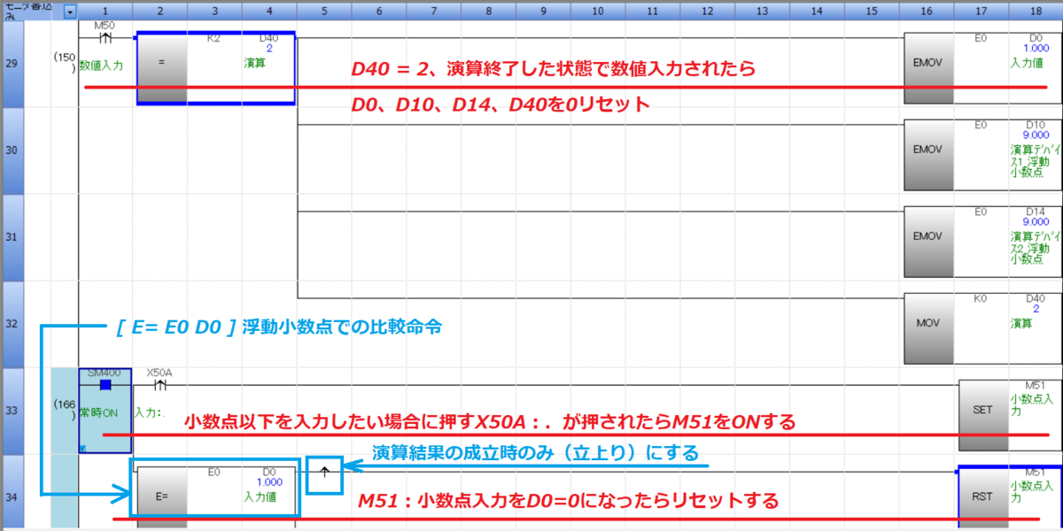 f:id:vv_6ong_3ka_cp:20210520080909p:plain