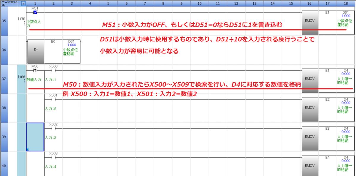 f:id:vv_6ong_3ka_cp:20210520080917p:plain