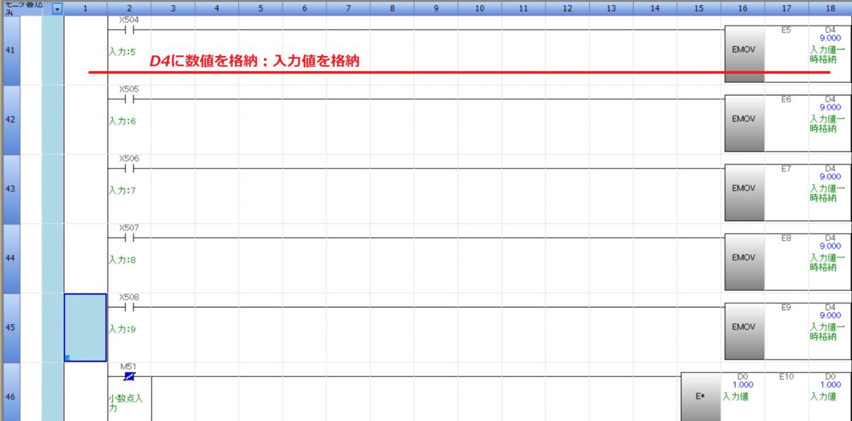 f:id:vv_6ong_3ka_cp:20210520080926p:plain