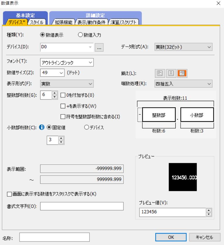 f:id:vv_6ong_3ka_cp:20210520150730p:plain