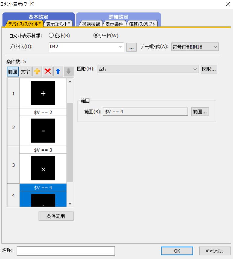 f:id:vv_6ong_3ka_cp:20210520151037p:plain