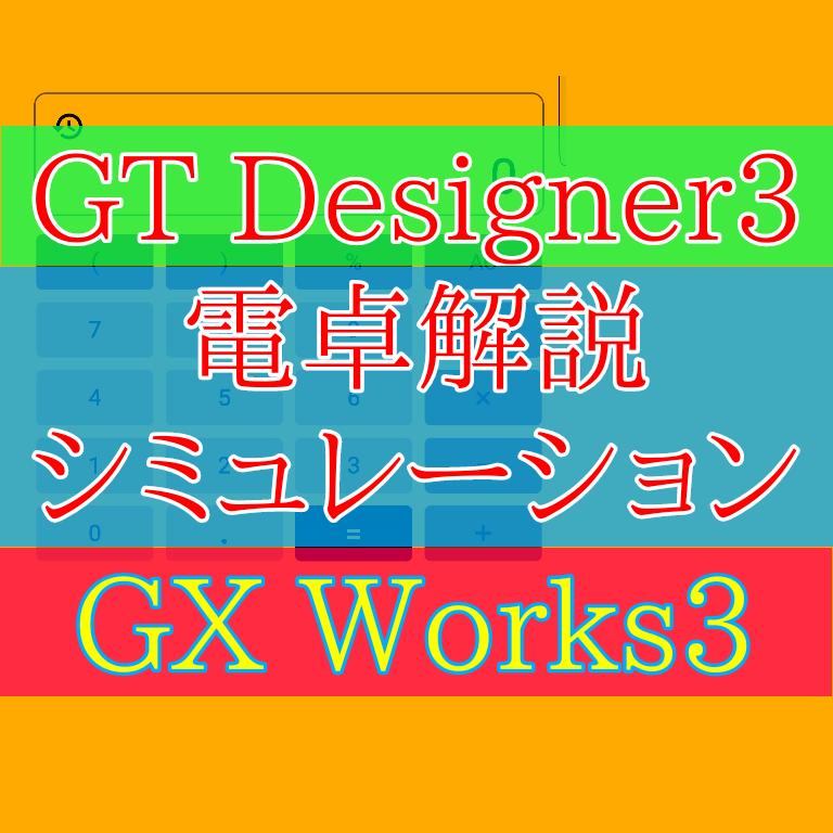 f:id:vv_6ong_3ka_cp:20210521075348p:plain
