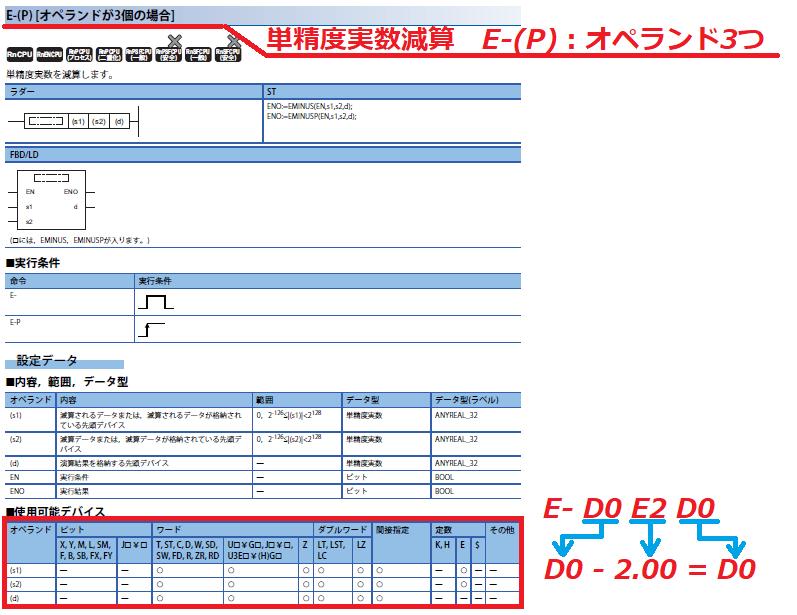 f:id:vv_6ong_3ka_cp:20210524040136p:plain