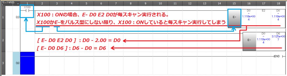 f:id:vv_6ong_3ka_cp:20210524040219p:plain
