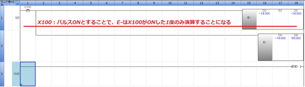 f:id:vv_6ong_3ka_cp:20210524040242p:plain