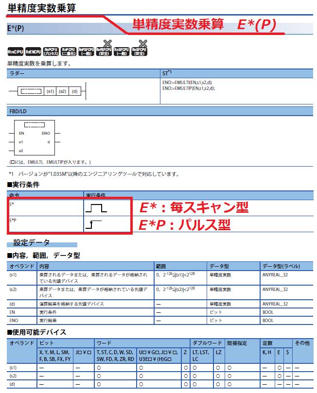 f:id:vv_6ong_3ka_cp:20210524075858p:plain