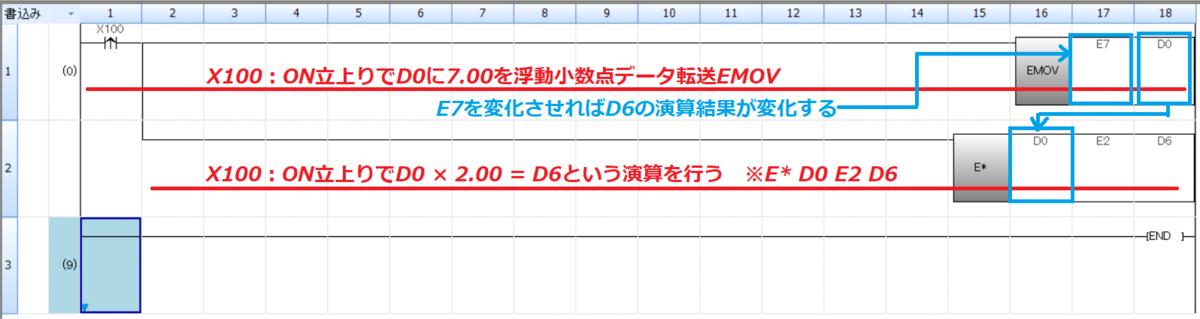 f:id:vv_6ong_3ka_cp:20210524120642p:plain