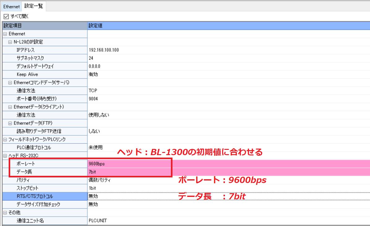 f:id:vv_6ong_3ka_cp:20210527172008p:plain