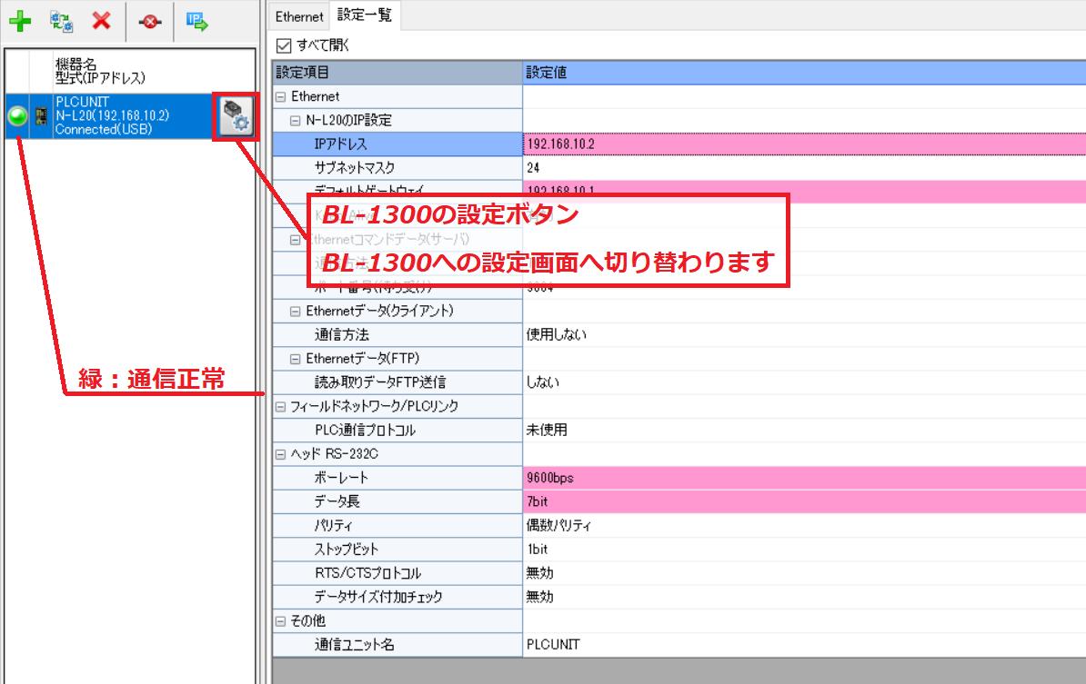 f:id:vv_6ong_3ka_cp:20210527172032p:plain