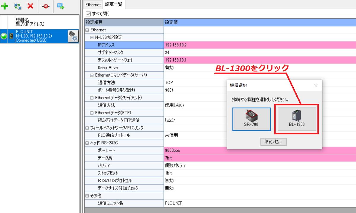 f:id:vv_6ong_3ka_cp:20210527172044p:plain