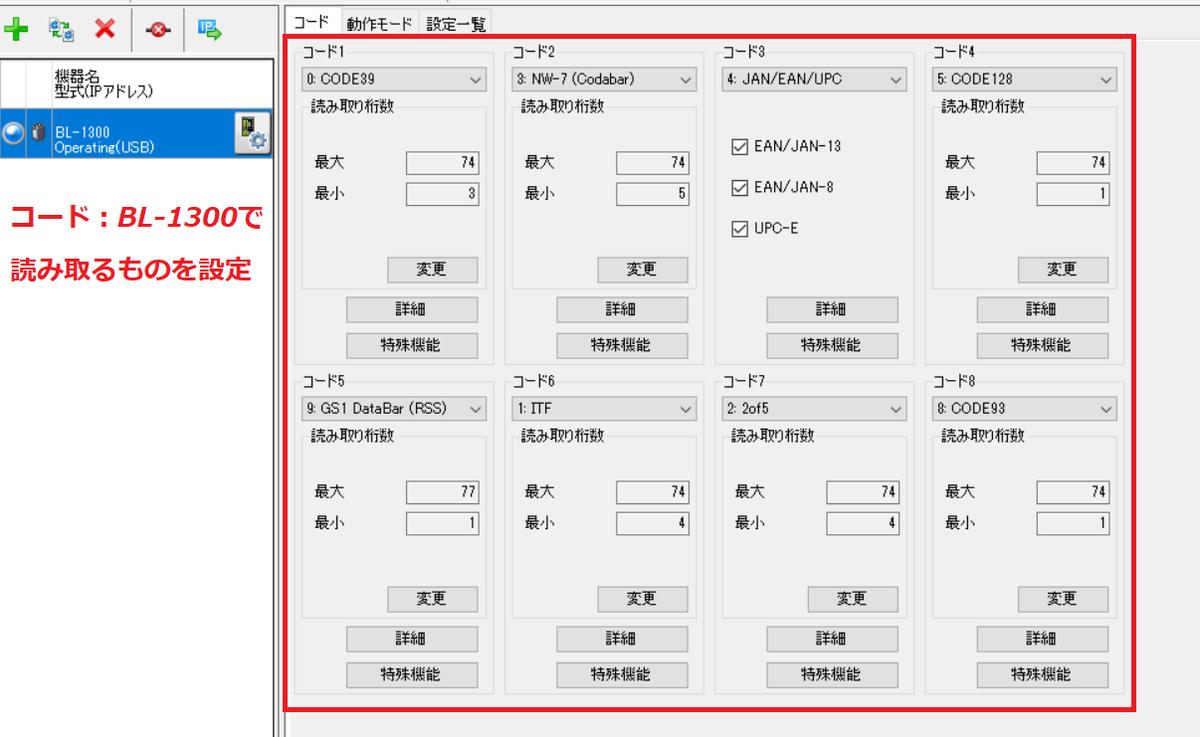 f:id:vv_6ong_3ka_cp:20210527172054p:plain
