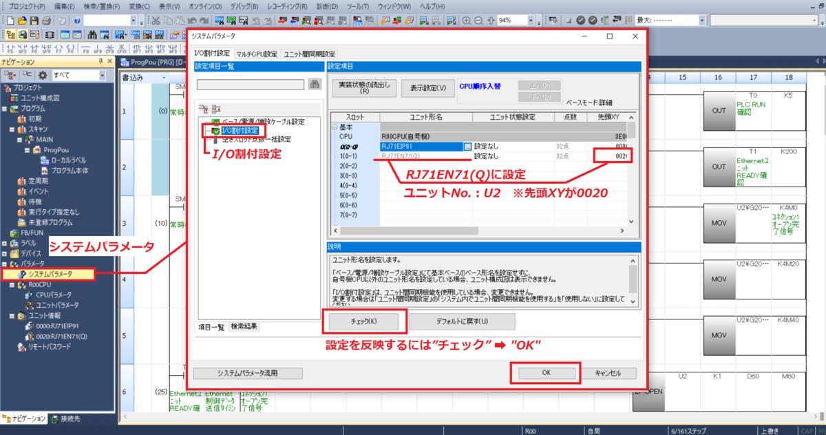 f:id:vv_6ong_3ka_cp:20210528045418p:plain