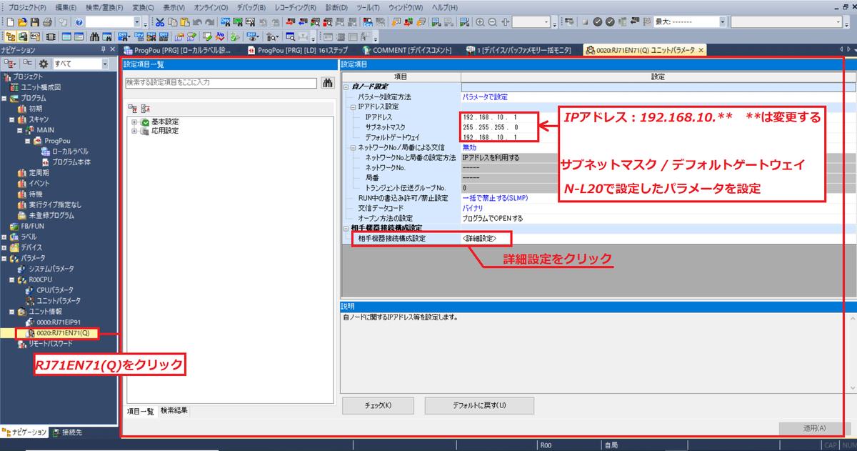 f:id:vv_6ong_3ka_cp:20210528045441p:plain