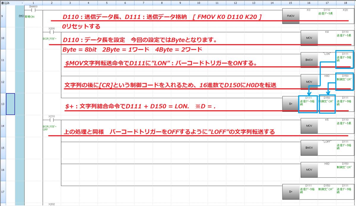 f:id:vv_6ong_3ka_cp:20210530051858p:plain