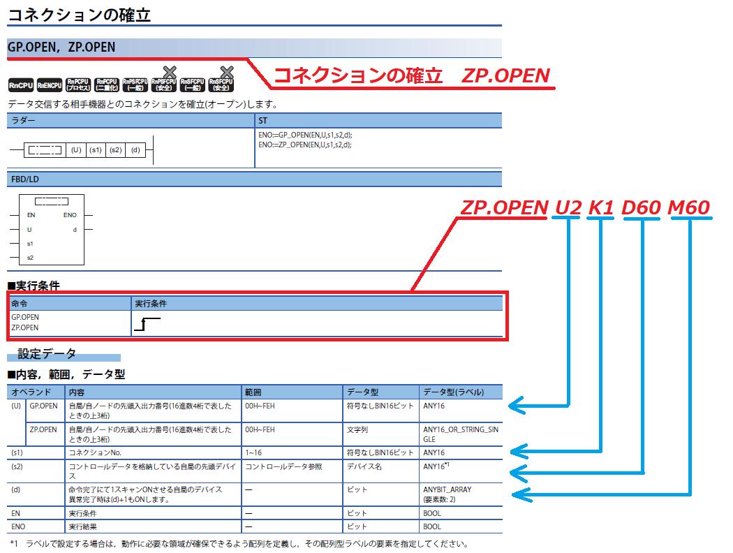 f:id:vv_6ong_3ka_cp:20210531041526p:plain