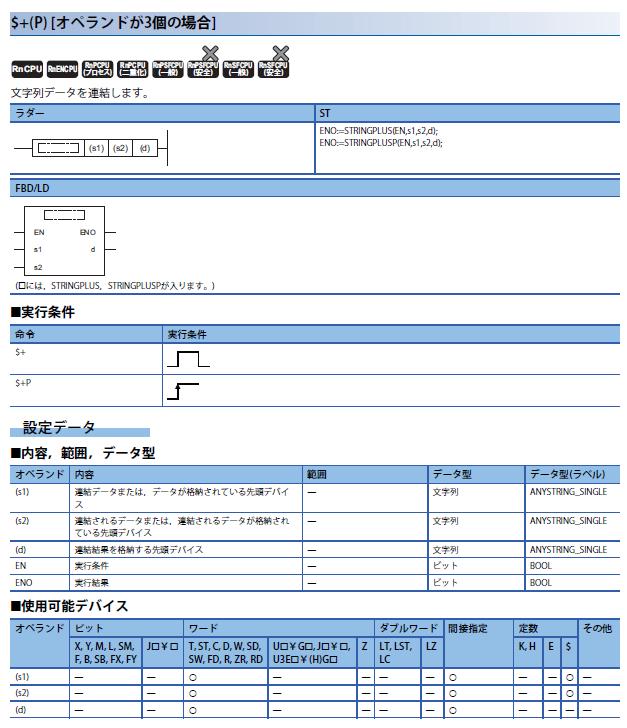 f:id:vv_6ong_3ka_cp:20210603130448p:plain