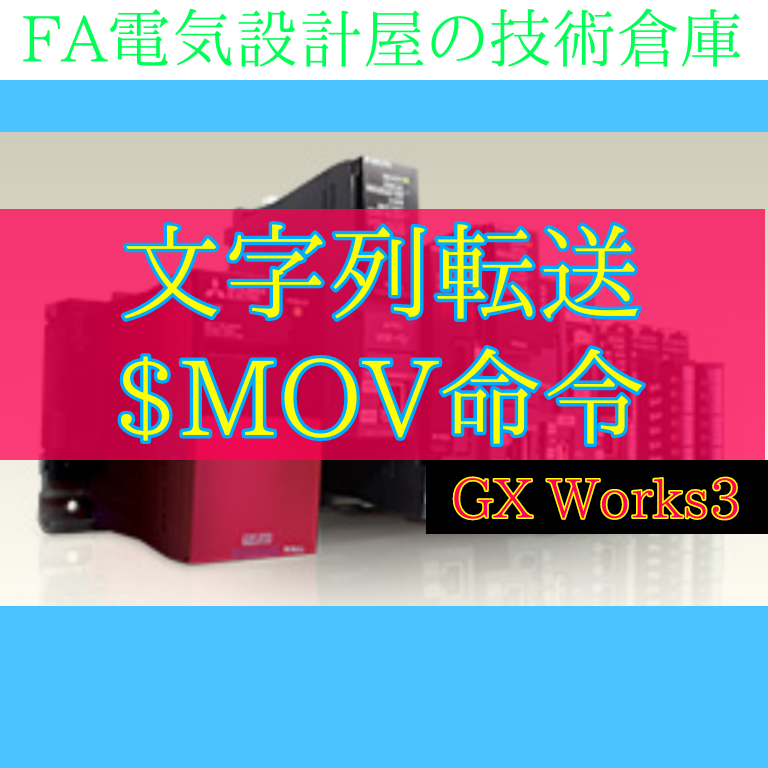 f:id:vv_6ong_3ka_cp:20210604181603p:plain