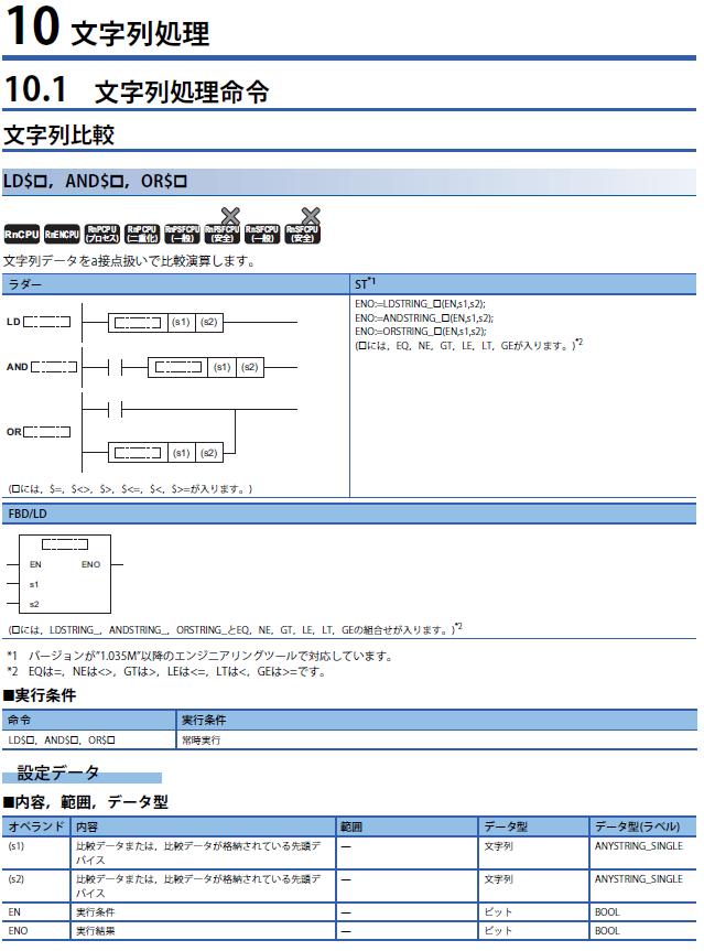 f:id:vv_6ong_3ka_cp:20210608052001p:plain