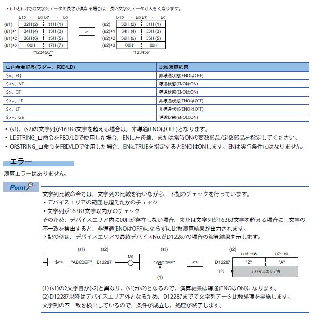 f:id:vv_6ong_3ka_cp:20210608052637p:plain
