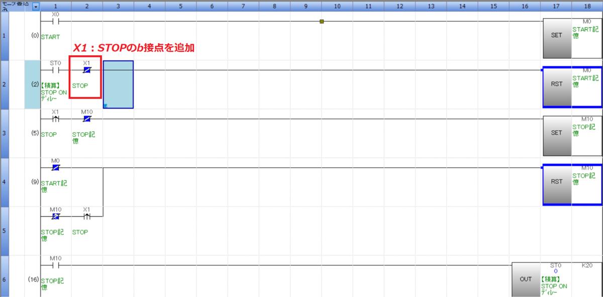 f:id:vv_6ong_3ka_cp:20210608081308p:plain