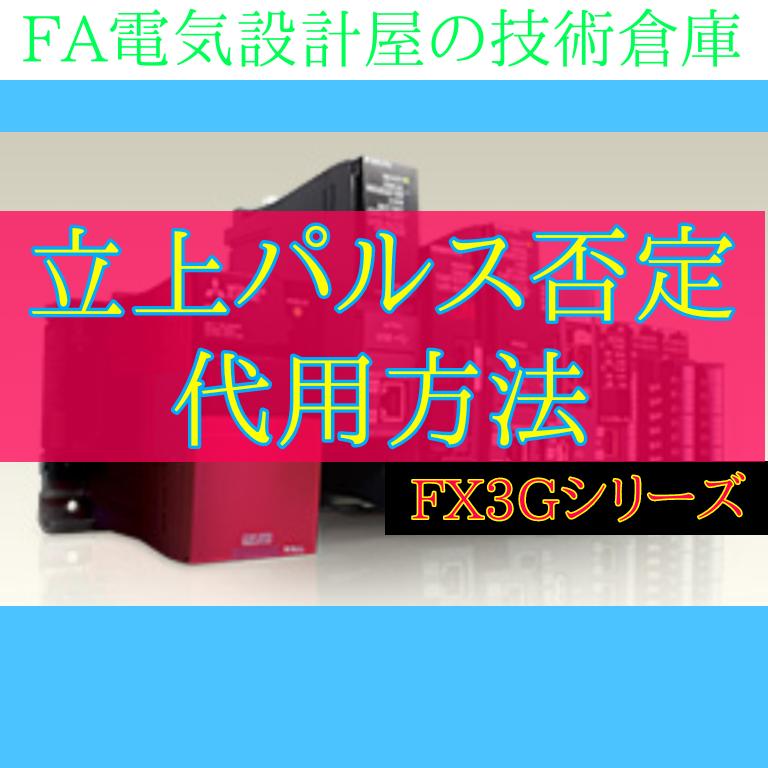 f:id:vv_6ong_3ka_cp:20210612062812p:plain