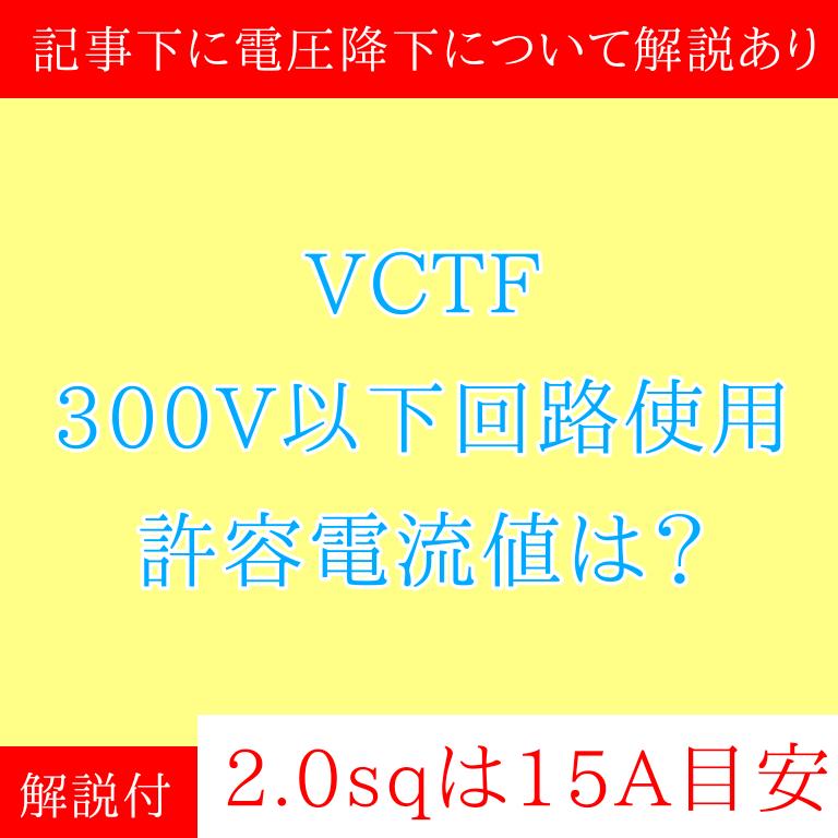 f:id:vv_6ong_3ka_cp:20210614053534p:plain