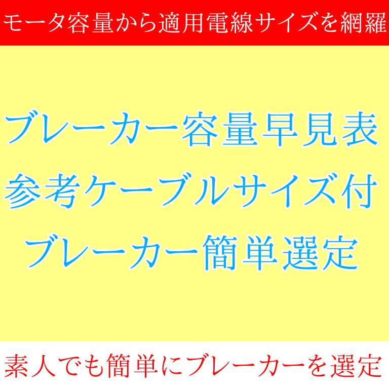 f:id:vv_6ong_3ka_cp:20210614080234p:plain
