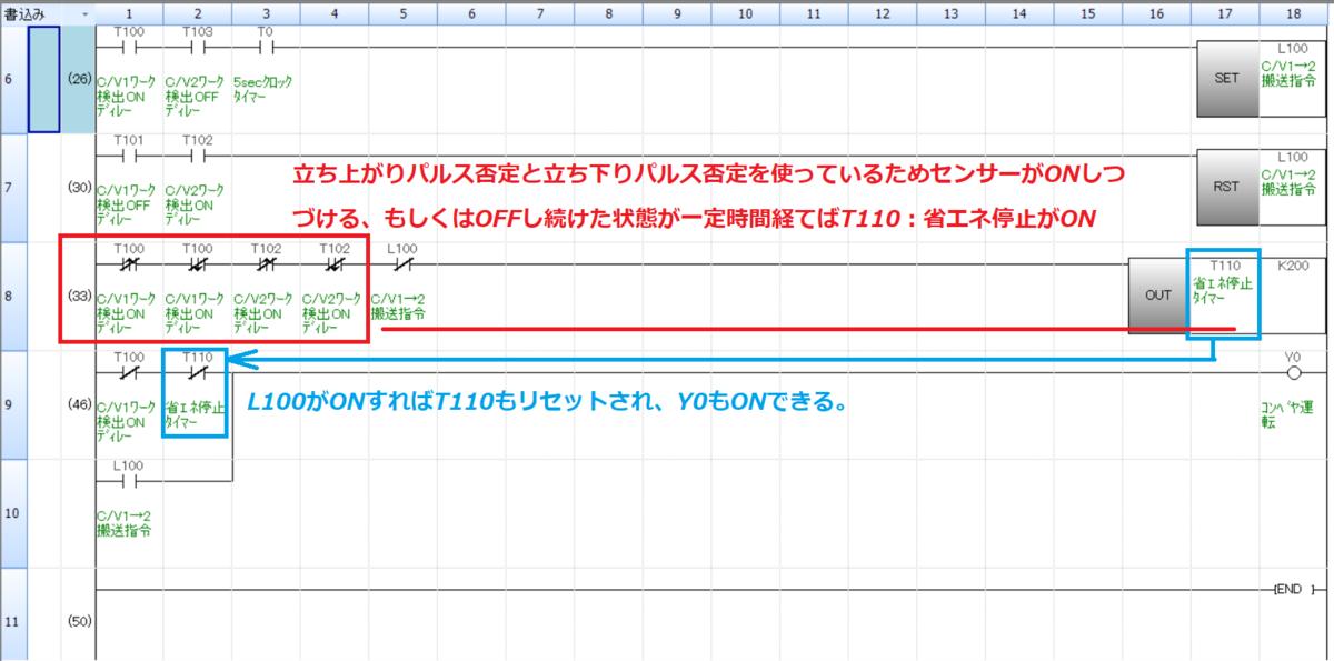 f:id:vv_6ong_3ka_cp:20210614125541p:plain