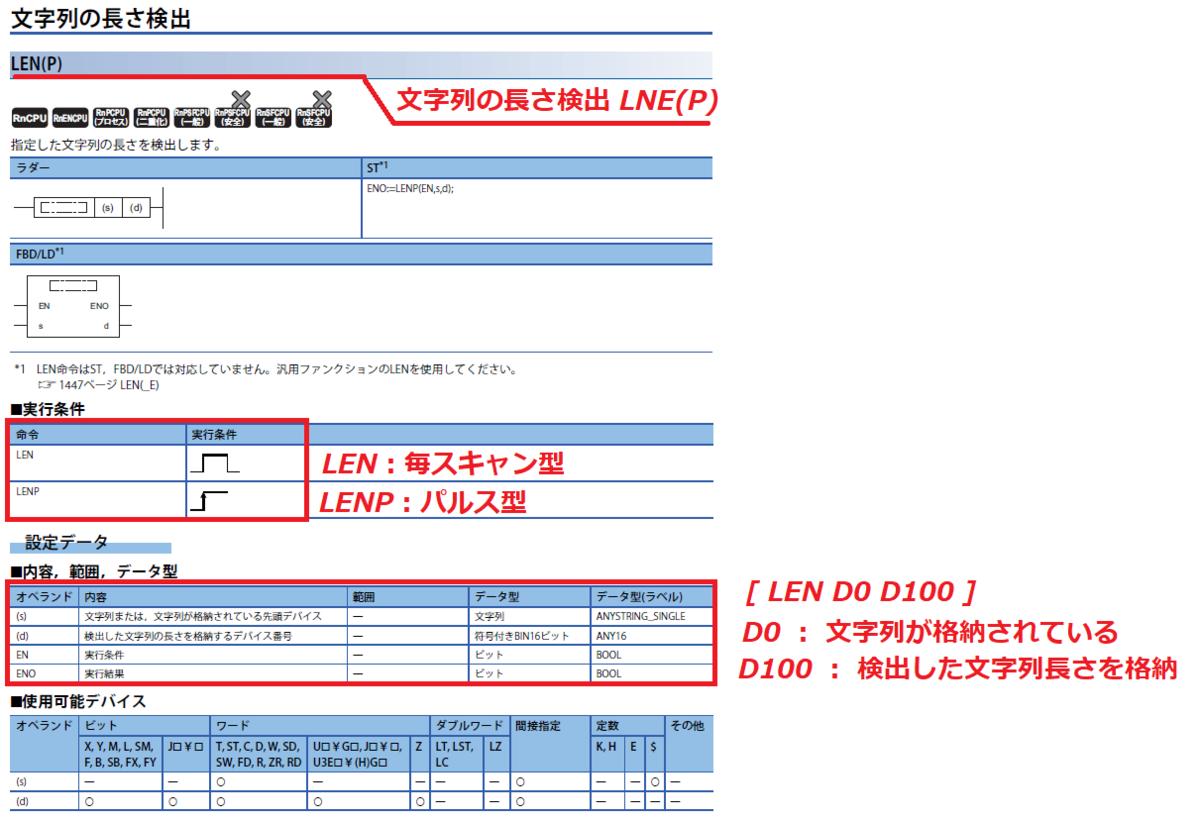 f:id:vv_6ong_3ka_cp:20210615121756p:plain