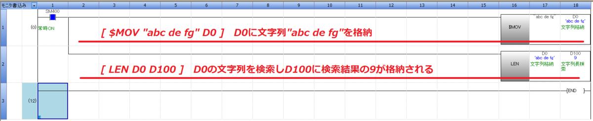 f:id:vv_6ong_3ka_cp:20210615123412p:plain