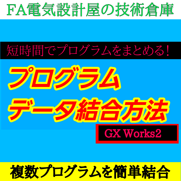 f:id:vv_6ong_3ka_cp:20210617061052p:plain