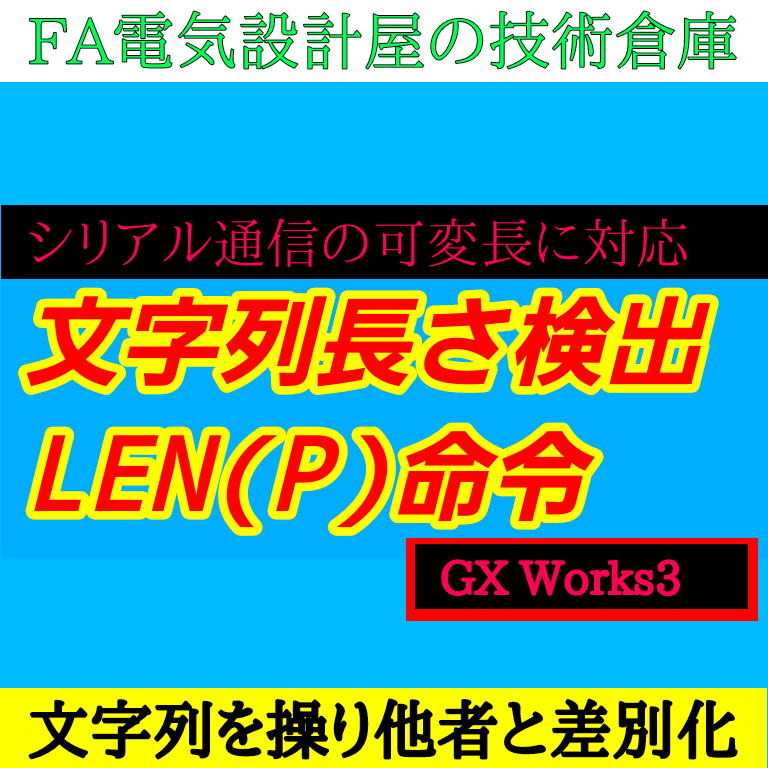 f:id:vv_6ong_3ka_cp:20210618040640p:plain