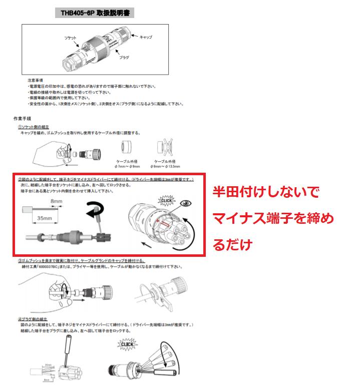 f:id:vv_6ong_3ka_cp:20210620045123p:plain
